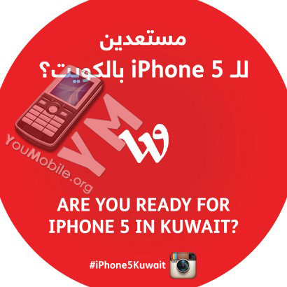 wataniya iphone 5 kuwait
