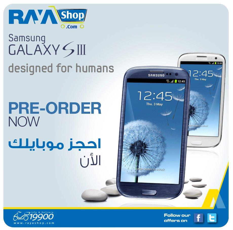 Raya Galaxy S III
