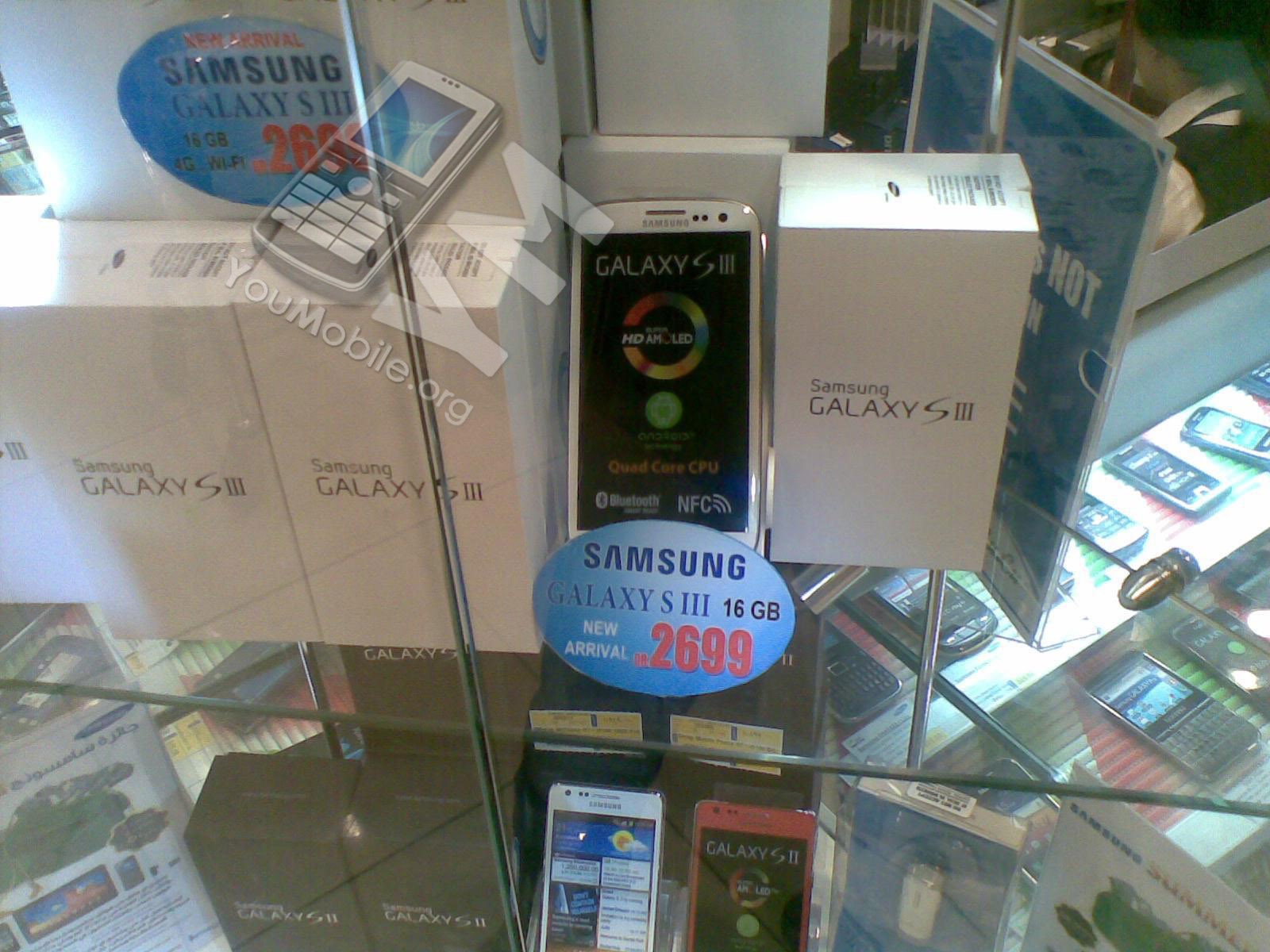 Galaxy S III launch in Qatar