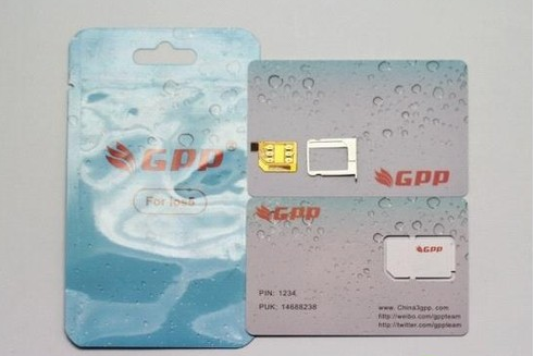 GPP unlock SIM