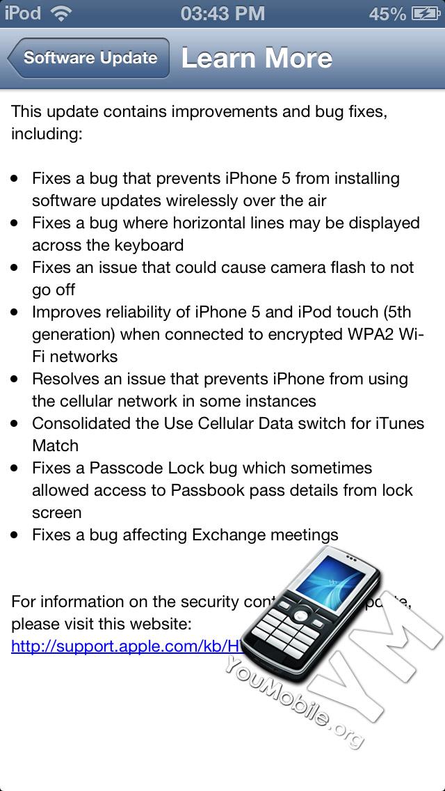 iOs 6.0.1 update
