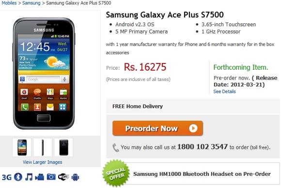 Samsung Pre-order