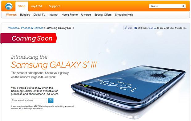 AT&T Galaxy S III