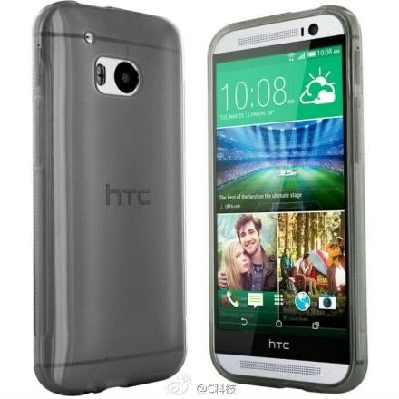 HTC One M8 mini