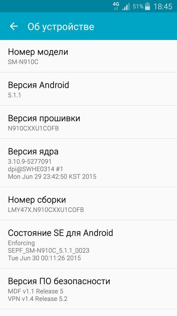 Firmware Download] Samsung Galaxy Note 4 (SM-N910F) official Android