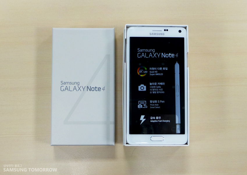 Note 4 Unboxing