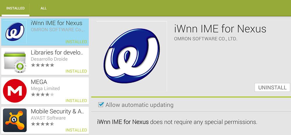 Don't Panic! iWnn for Nexus is an Emoji Keyboard for Nexus