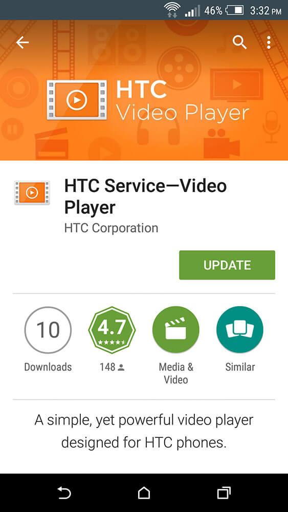 Скачать приложение на htc