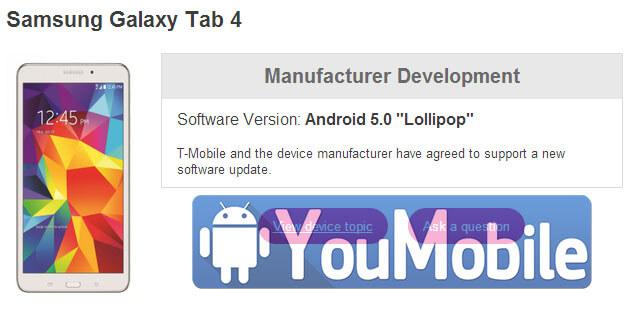 Galaxy Tab 4