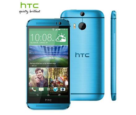 HTC M8 Aqua blue