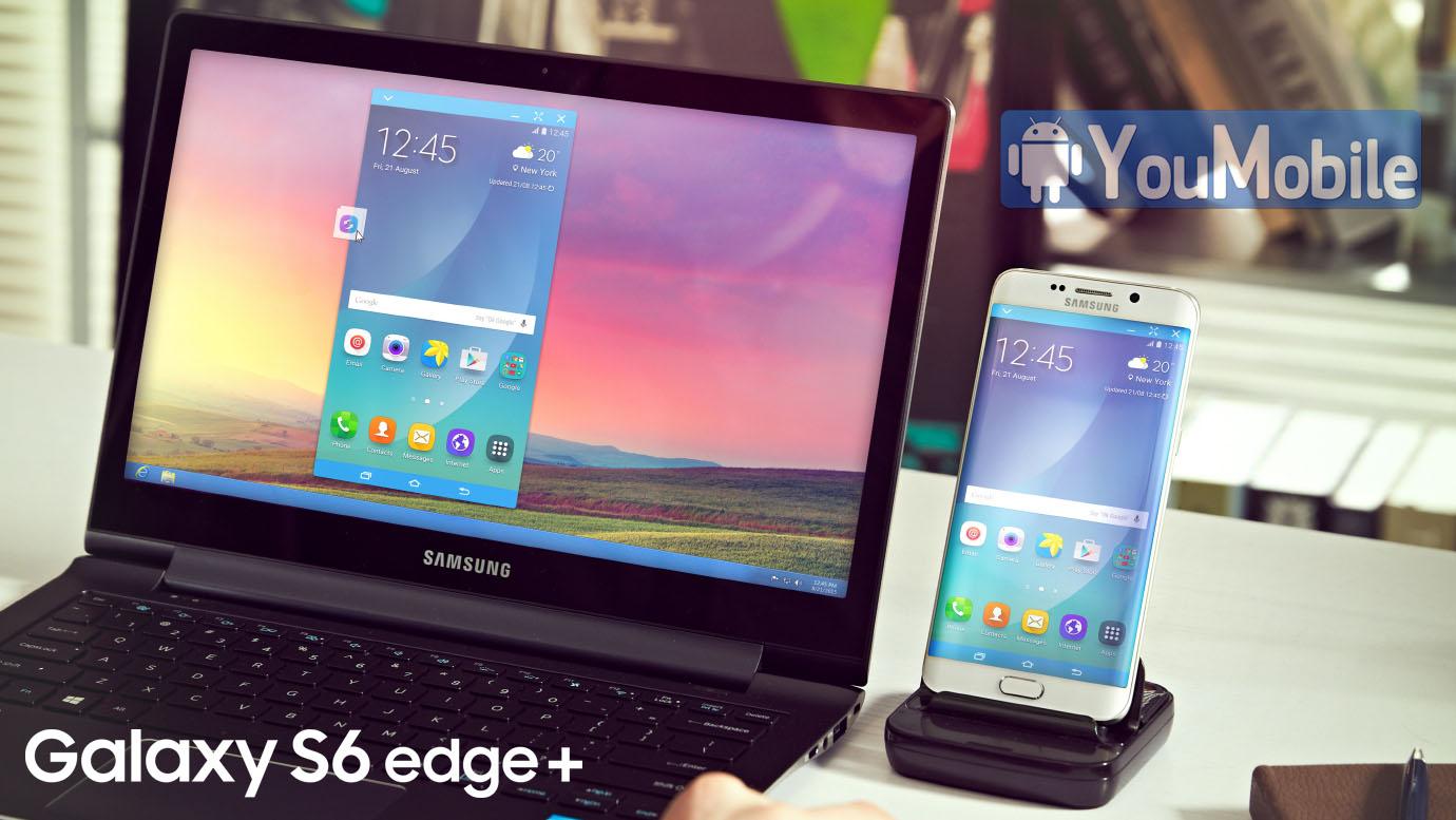 S6 edge+ UI