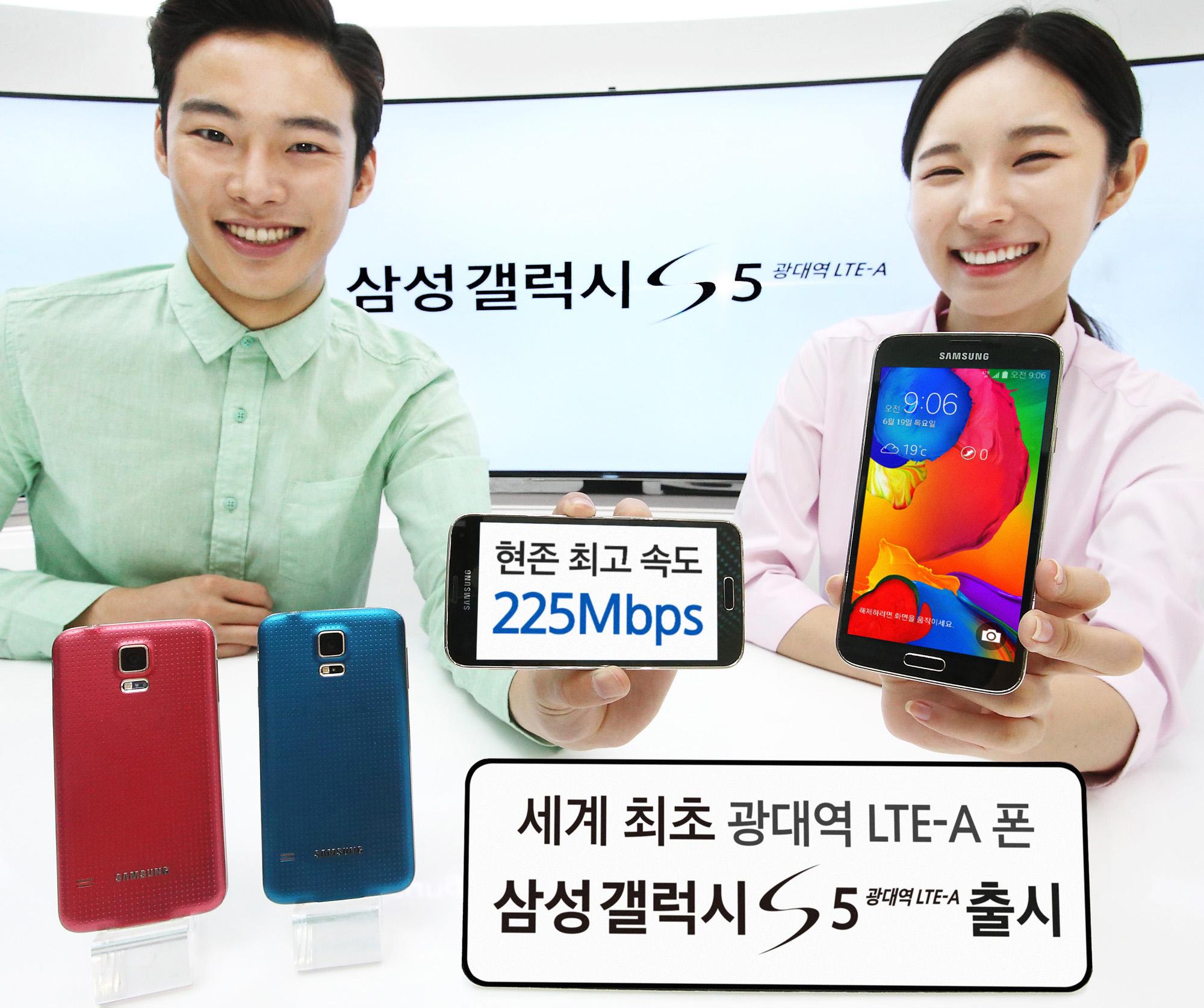 Galaxy S5 LTE-A QHD