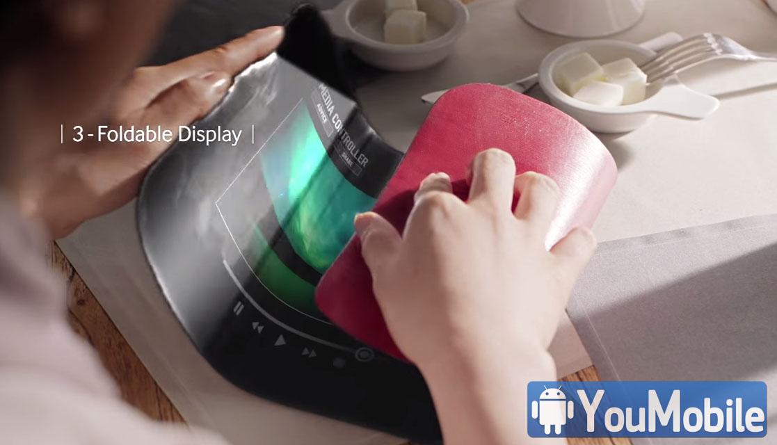 Samsung Foldable Tablet