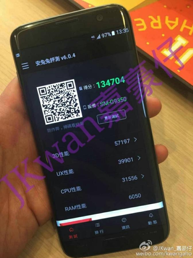 Samsung-Galaxy-S7-Edge-Live-Image-Leak.j