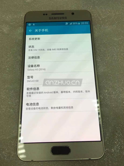 samsung-galaxy-a5-leaked-1-403x540.png