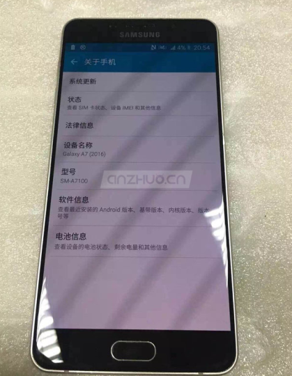 samsung-galaxy-a7-leaked-1-419x540.png