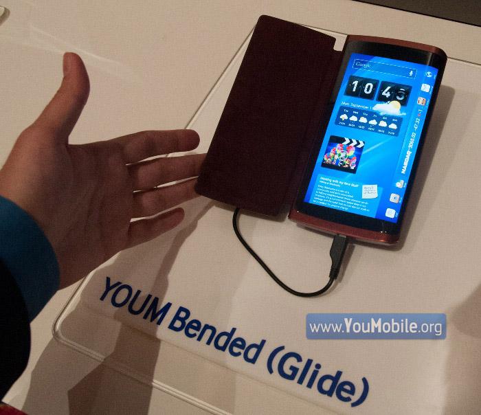 CES 2013 Samsung YOUM