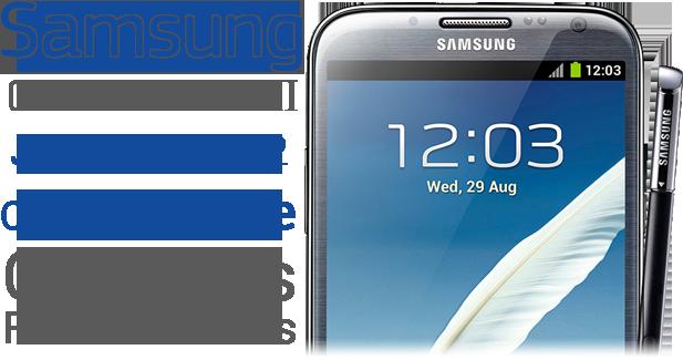 S3 JB 4.1.2 Update